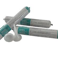 美国道康宁结构胶995黑色590ml包装全国发货道康宁硅酮胶图片