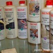 供应雅科美除锈剂石材养护用品1升包装价格优惠图片