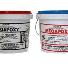 megapoxy/进口ab胶/进口美之宝品牌石材干挂胶深圳总代图片