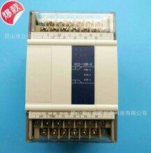 信捷XINJIE可编程控制器XC2-16R-E经济扩展型PLC模块