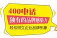 企业400电话办理与市场营销的关系