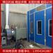 河南林州博远环保汽车烤漆房活性炭净化光氧催化烤漆房