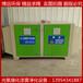 博远低温等离子UV光解一体机漆雾净化设备废气净化器光氧催化VOC有机废气净化设备