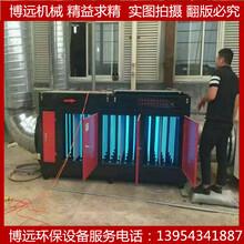 光氧催化设备厂家直销UV光氧催化废气处理设备除臭除异味喷漆废气处理
