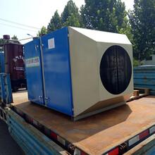 喷漆废气处理设备喷漆房排放废气处理设备活性炭吸附设备