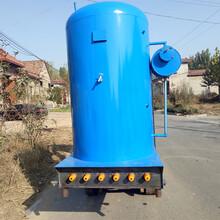 博远供应大型浴池专用电锅炉电锅炉厂家环保节能锅炉厂家直销