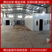 博远供应连云港家具喷漆房喷漆房漆雾净化设备环保设备