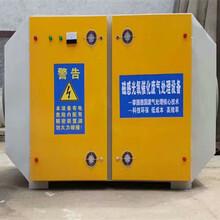 光氧催化设备生产厂家废气处理设备专家博远环保