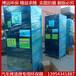 淄博汽车烤漆房专用环保设备活性炭光氧一体机喷漆漆雾净化设备博远厂家直销