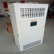 博远供应大功率工业暖风机电热风机车间大棚烘干热风机