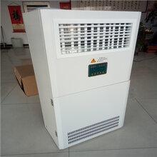 博远供应阳泉市车间大棚取暖设备电加热热风机暖风机图片