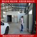 博远供应寿光市家具喷漆房无尘喷漆房电动汽车简易流水线/高温烤漆房