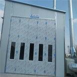 博远供应焦作市挂车喷漆房大型机械喷漆房环保喷漆房图片3