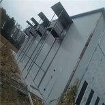 博远供应焦作市挂车喷漆房大型机械喷漆房环保喷漆房图片2