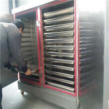 博远厂家推出双门24盘电汽两用蒸饭柜馒头蒸箱