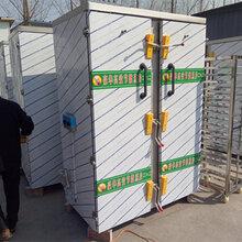 博远供应馒头房设备批发大型馒头蒸房定做醒蒸一体馒头蒸箱