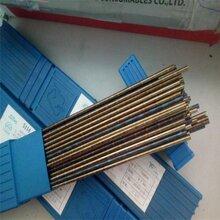 司太立鈷基焊條鈷基合金焊條D802/812焊條