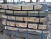 供应]20#冷轧板钢板≡厚度(0.5--6.0)批发零售