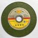 伟翔1051.216绿色金属切割片超薄不锈钢专用小切割片