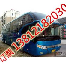 张家港到广州长途汽车全程高速图片