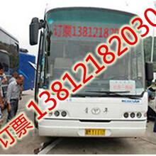 江阴到蒙阴县长途客车专线吧图片