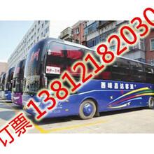江阴到沂源县长途客车时刻表图片