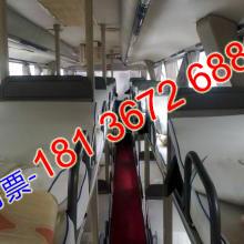 常州到北京长途汽车专线吧图片