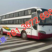 常州到宜昌长途汽车全程高速图片