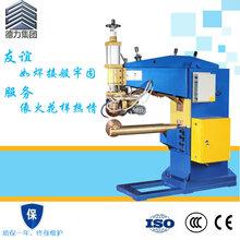 惠州德力气动交流滚焊机洗物盆滚焊机厂家直销质量可靠