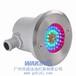 专产耐用LED泳池灯按摩池水疗池灯具外壳
