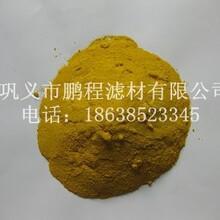 鹏程聚合硫酸铁高效净水絮凝剂生产厂家