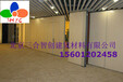 北京隔断墙设计会议室移动隔断