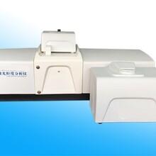 二手激光粒度儀,全量程激光粒度分析儀JK-JG8000圖片