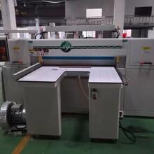 江蘇0.3mm冷沖板電子開料鋸玻纖板電子鋸廠家圖片