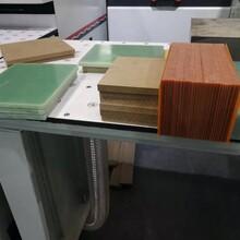 福建云母片開料機復合材料切割機倒角機圖片