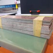 深圳電子線路板開料機環氧板開料機鋁業裁板機圖片