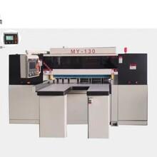 浙江树脂板数控开料机玻纤板自动裁切机数控倒角机图片