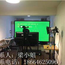 北京84寸98寸触控一体机