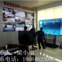 北京会议室录课室98寸液晶显示器98寸触控一体机98寸液晶广告机