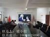 广州98寸液晶电视/显示器/触控一体机