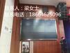 三星46寸55寸液晶拼接电视墙(超窄边框,拼缝3.5mm)