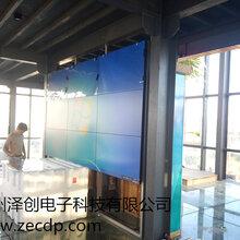 广州46寸液晶拼接屏总代直销