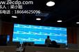 会议室55寸1.8mm液晶拼接屏解决方案