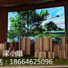 广州三星46寸液晶拼接墙厂家