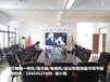 会议室专用98寸触控一体机98寸液晶显示器98寸触摸显示器