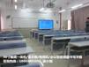 教学专用98寸触控一体机98寸液晶显示器98寸触摸显示器