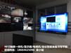 会议室4K超高清98寸触摸显示器,搭载电脑、手机信号无线传屏/同屏系统