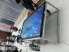 98寸液晶顯示器98寸觸摸一體機,廠家報價,參數