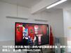 廣州100寸觸摸一體機100寸液晶顯示器100寸觸摸顯示屏,上門安裝