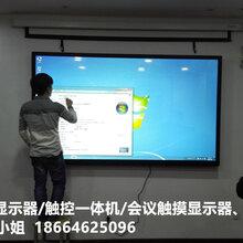 100寸会议室专用显示器100寸教学触控一体机100寸液晶监视器厂家直销,包安装